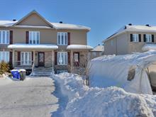 House for sale in Marieville, Montérégie, 2581, Rue du Pont, 20511383 - Centris