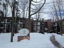 Condo for sale in Sainte-Julie, Montérégie, 73, boulevard des Hauts-Bois, apt. 201, 28026898 - Centris