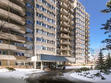 Condo à vendre à Saint-Laurent (Montréal), Montréal (Île), 750, boulevard  Montpellier, app. 1112, 26185947 - Centris