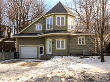 House for sale in Granby, Montérégie, 567, Rue  Saint-Charles Sud, 21767234 - Centris
