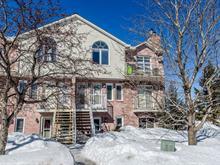 Condo for sale in Gatineau (Gatineau), Outaouais, 507, Rue  Nobert, apt. 3, 25259239 - Centris