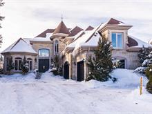 House for sale in Kirkland, Montréal (Island), 12, Rue du Beaujolais, 28187682 - Centris