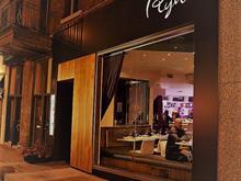 Local commercial à louer à Le Plateau-Mont-Royal (Montréal), Montréal (Île), 288, Avenue  Laurier Ouest, 20378774 - Centris