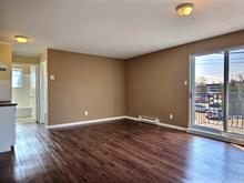 Condo / Appartement à louer à Jonquière (Saguenay), Saguenay/Lac-Saint-Jean, 3820, Rue de la Fabrique, app. 12, 12431206 - Centris