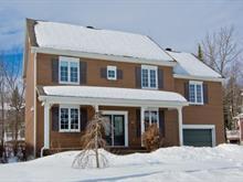 Maison à vendre à Rock Forest/Saint-Élie/Deauville (Sherbrooke), Estrie, 4664, Rue des Chanterelles, 12386375 - Centris