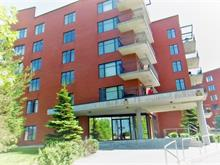 Condo for sale in Saint-Laurent (Montréal), Montréal (Island), 995, Rue  Muir, apt. 106, 19230872 - Centris