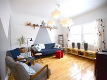 Condo / Appartement à louer à Ahuntsic-Cartierville (Montréal), Montréal (Île), 9260, Rue  Clark, app. 1, 25628451 - Centris
