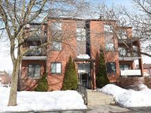 Condo for sale in Rivière-des-Prairies/Pointe-aux-Trembles (Montréal), Montréal (Island), 7510, Rue  Élisée-Martel, apt. 5, 21934374 - Centris