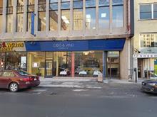 Commerce à vendre à Ville-Marie (Montréal), Montréal (Île), 1228, Rue  Stanley, local A, 13373425 - Centris