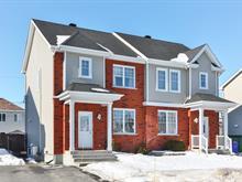 House for sale in Marieville, Montérégie, 2354, Rue des Lobélies, 26710318 - Centris