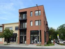 Condo à vendre à Rosemont/La Petite-Patrie (Montréal), Montréal (Île), 4295, Rue  Beaubien Est, app. 203, 27378988 - Centris