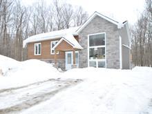 Maison à vendre à Masson-Angers (Gatineau), Outaouais, 215, Rue des Bernaches, 11134070 - Centris