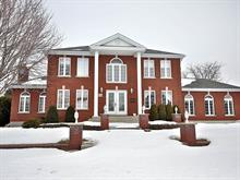 Maison à vendre à Saint-Hyacinthe, Montérégie, 6950, Rue des Blés, 17382746 - Centris
