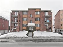 Condo for sale in Vimont (Laval), Laval, 1714, boulevard  René-Laennec, apt. 4, 26285876 - Centris