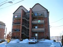 Condo for sale in Jacques-Cartier (Sherbrooke), Estrie, 2150, Rue  Lajoie, apt. 3, 21273159 - Centris