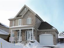 House for sale in Sainte-Marthe-sur-le-Lac, Laurentides, 3019, Rue du Chinook, 10321732 - Centris
