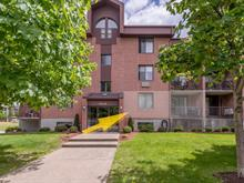 Condo for sale in Pierrefonds-Roxboro (Montréal), Montréal (Island), 14628, Rue  Aumais, apt. 2, 14189221 - Centris