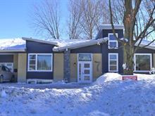 Bâtisse commerciale à vendre à Victoriaville, Centre-du-Québec, 7A, Rue  Gagnon, 21537017 - Centris