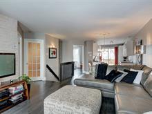 House for sale in La Haute-Saint-Charles (Québec), Capitale-Nationale, 1257, Rue de Saint-Julien, 10587643 - Centris