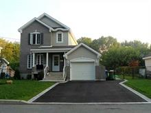 Maison à vendre à Châteauguay, Montérégie, 203, Rue  Forest, app. 3, 21893798 - Centris