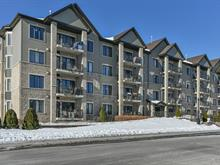 Condo for sale in Pierrefonds-Roxboro (Montréal), Montréal (Island), 5282, Rue du Sureau, apt. 208, 23897820 - Centris
