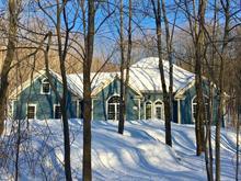 Maison à vendre à Shefford, Montérégie, 64, Rue du Lac, 23294653 - Centris