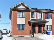 Maison à vendre à Saint-Rémi, Montérégie, 197, Rue  Amanda, 21195824 - Centris