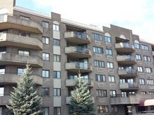 Condo à vendre à Dorval, Montréal (Île), 490, boulevard  Galland, app. 103, 16227545 - Centris