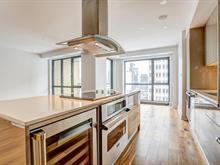 Condo / Appartement à louer à Ville-Marie (Montréal), Montréal (Île), 1420, Rue  Sherbrooke Ouest, app. 1004, 13601177 - Centris