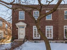 Condo à vendre à Côte-des-Neiges/Notre-Dame-de-Grâce (Montréal), Montréal (Île), 4578, Avenue  Wilson, 26579290 - Centris
