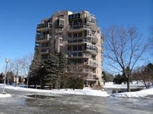 Condo for sale in Jacques-Cartier (Sherbrooke), Estrie, 2101, Rue  Prospect, apt. 101, 21266549 - Centris