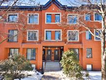 Condo for sale in Le Sud-Ouest (Montréal), Montréal (Island), 220, boulevard  Georges-Vanier, 23452228 - Centris
