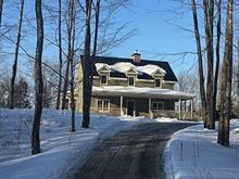 Maison à vendre à Lac-Brome, Montérégie, 81, Rue de la Bourgade, 22242779 - Centris