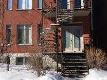 Condo for sale in Verdun/Île-des-Soeurs (Montréal), Montréal (Island), 3851, Rue  Joseph, 19627221 - Centris