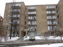Condo à vendre à Anjou (Montréal), Montréal (Île), 6820, boulevard des Roseraies, app. 201, 14529481 - Centris