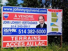 Lot for sale in Estérel, Laurentides, SENTIER DU SOMMET, 14315978 - Centris