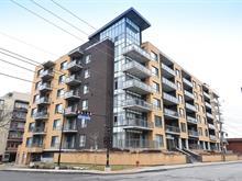 Condo for sale in Dorval, Montréal (Island), 795, Chemin du Bord-du-Lac-Lakeshore, apt. 111, 28317270 - Centris