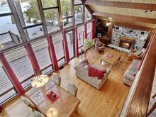House for sale in Chertsey, Lanaudière, 1060, Rue de la Baie, 25036061 - Centris