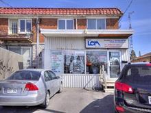 Commercial building for sale in Saint-Hubert (Longueuil), Montérégie, 3947 - 3949, Montée  Saint-Hubert, 11182627 - Centris
