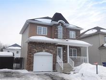 Maison à vendre à Fabreville (Laval), Laval, 4784, Rue  Roger-Lemelin, 13712050 - Centris