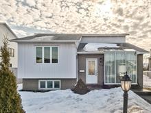 Maison à vendre à Sainte-Julie, Montérégie, 284, Rue  Marie-Curie, 22542822 - Centris