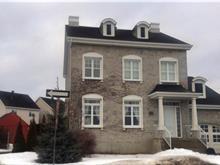 Maison à vendre à Terrebonne (Terrebonne), Lanaudière, 607, Avenue de la Pommeraie, 10039352 - Centris