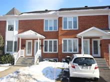 Maison de ville à vendre à Victoriaville, Centre-du-Québec, 53, Rue  Dubord, 24111750 - Centris