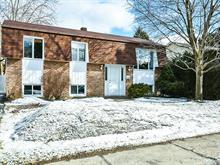 House for sale in Chambly, Montérégie, 1682, Avenue  Kent, 13452255 - Centris