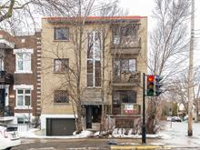 Triplex à vendre à Rosemont/La Petite-Patrie (Montréal), Montréal (Île), 2593 - 2597, Rue  Saint-Zotique Est, 24162139 - Centris