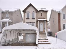 Maison à vendre à Duvernay (Laval), Laval, 7715, Rue des Châtaigniers, 12940378 - Centris