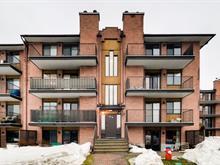 Condo à vendre à Hull (Gatineau), Outaouais, 220, boulevard de la Cité-des-Jeunes, app. 5, 13498804 - Centris