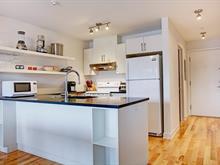 Condo for sale in Mercier/Hochelaga-Maisonneuve (Montréal), Montréal (Island), 2100, Avenue  Aird, apt. 206, 15136680 - Centris