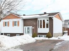House for sale in Varennes, Montérégie, 2120, Rue du Parc, 25461429 - Centris