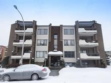 Condo for sale in Chomedey (Laval), Laval, 3055, Place  Alton-Goldbloom, apt. 12, 25406858 - Centris